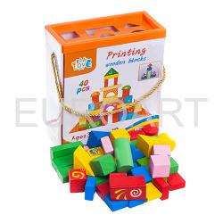 Set de cuburi de lemn colorate