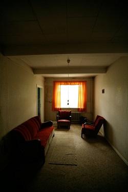 Camera intunecoasa