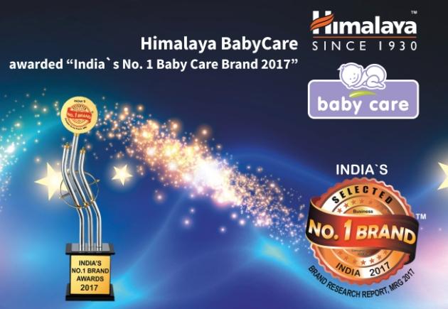 gama baby care himalaya