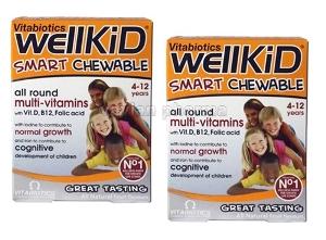 wellkid masticabil