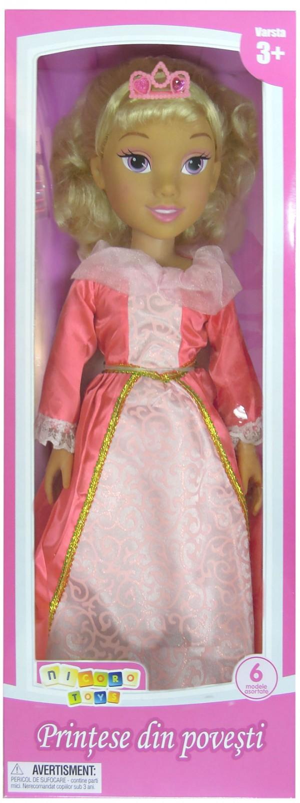 Papusa Printesa Roz