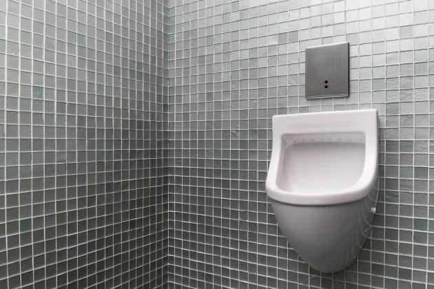 incontinenta urinara dupa nastere