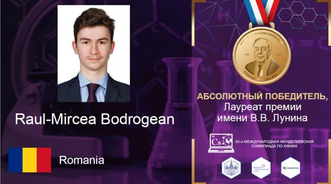 Raul-Mircea Bodrogean