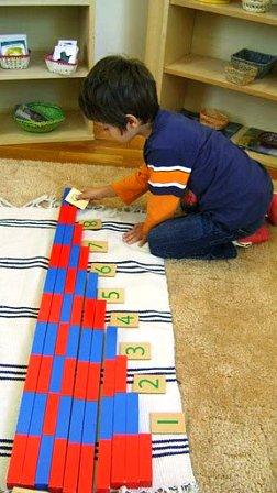 poza Gradinita Montessori